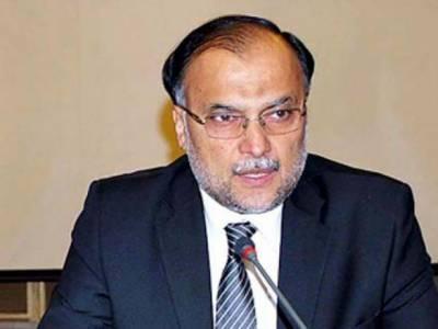 وزیر داخلہ کی انتظامیہ کو آپریشن 24 گھنٹے موخر کرنے کی ہدایت