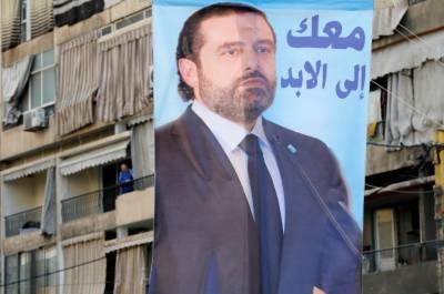 سعودی شہری فوری طور پر لبنان سے نکل جائیں، سفارتخانے کا اعلان
