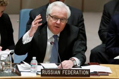 روس نے شام کے خلاف کیمیائی حملوں کی تحقیقات رکوا دیں
