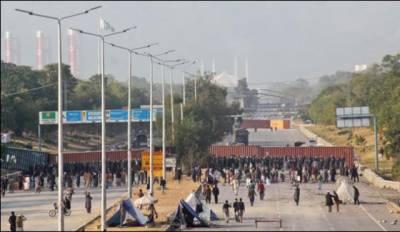 اسلام آباد میں 15 ویں روز بھی دھرنا جاری