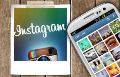انسٹاگرام کا نیا اور شاندار فیچر متعارف کروا دیا گیا