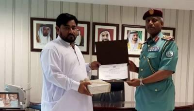 شارجہ میں چور کو پکڑنے پر پاکستانی شہری کیلئے اعزاز