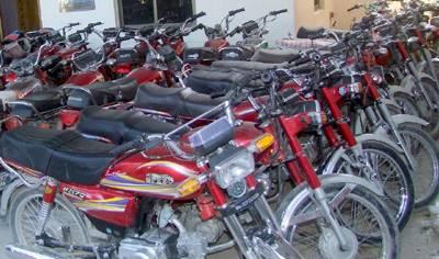 شہری گاڑیوں کی رجسٹریشن دوماہ کے اندر کروالیں ، محکمہ ایکسائز اینڈ ٹیکسیشن ن