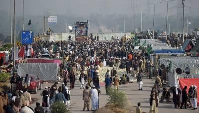 دھرنا ختم نہ کرانے پر انتظامیہ کو توہین عدالت کا شوکاز نوٹس جاری