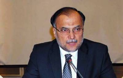 حکومت اور علماءو مشائخ اجلاس، راجہ ظفر الحق کمیٹی کی سفارشات پبلک کرنے پر اتفاق