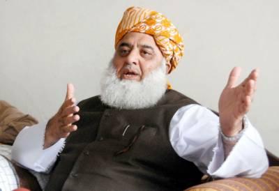 پاکستان تحریک انصاف بیرونی ا یجنڈا پر عمل پیرا ہے، مولانا فضل الرحمن