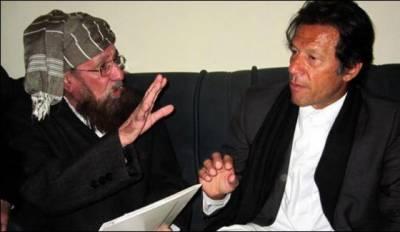 عمران خان کے ساتھ انتخابی اتحاد کی تفصیلات طے ہونا باقی ہیں، سمیع الحق