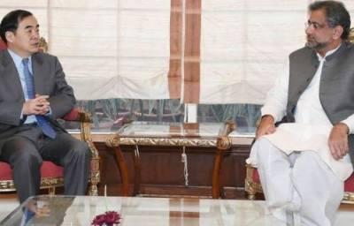 سی پیک خطے کے تمام ممالک کو ملانے اور فاصلے کم کرنے کا ترقیاتی منصوبہ ہے:وزیراعظم شاہد خاقان عباسی