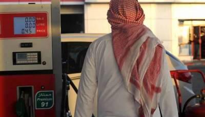 سعودی عرب کا پٹرول پر 5 فیصد ٹیکس عائد کرنیکا فیصلہ