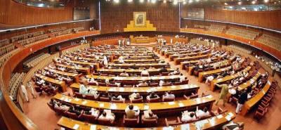 قومی اسمبلی میں الیکشن ایکٹ ترمیمی بل کثرت رائے سے مسترد