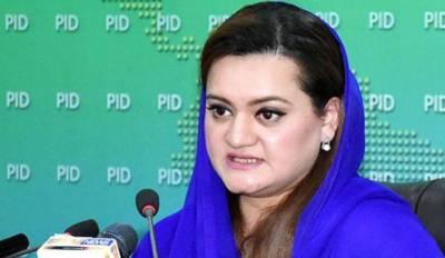 عمران خان کے ہاتھوں پاکستان کی بہتری نہیں لکھی : مریم اورنگزیب