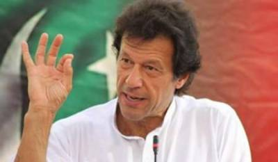 جمہوریت کا تماشا بنانے پر ن لیگ اراکین کے سرشرم سے جھک جانے چاہئیں،عمران خان