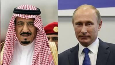 شاہ سلمان اور روسی صدر کا ٹیلی فونک رابطہ، مسئلہ شام پر تبادلہ خیال