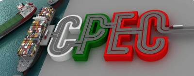 سی پیک پر عملدرآمد کیلئے پاکستان کی حمایت جاری رہے گی, چین
