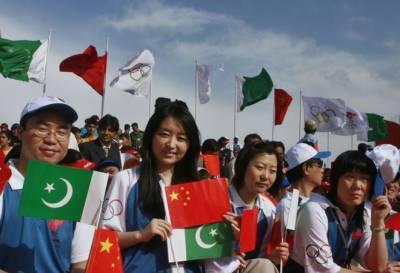 چین کی ترقی سے سب سے پہلے پاکستان کو فائدہ پہنچنا چاہیے : چین