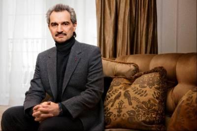 کرپشن الزامات میں گرفتار سعودی شہزادوں کے ساتھ کیسا سلوک کیا جا رہا ہے ؟تہلکہ خیز خبر آگئی