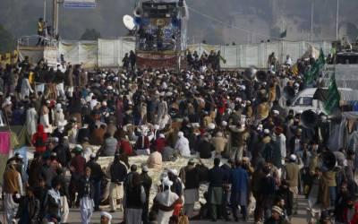اسلام آباد دھرنا کیس کی سماعت بغیر کارروائی کے ملتوی