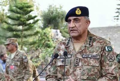 خوشحال بلوچستان پروگرام، آرمی چیف کی زیر صدارت کوئٹہ میں اجلاس جاری