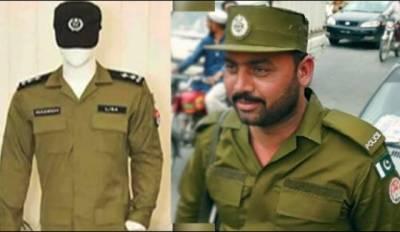 پنجاب پولیس کی وردی یکم جنوری 2018سے دوبارہ تبدیل کرنے کا فیصلہ