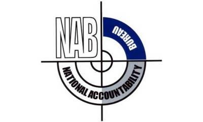 نیب کو بڑے مالیاتی لین دین کی تحقیقات کا حق ہے : ترجمان پنجاب حکومت