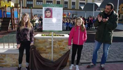 یورپ میں پارک کا نام ملالہ یوسفزئی سے منسوب