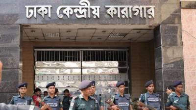 بنگلہ دیش میں جماعت اسلامی کے رہنماوں کی سزا ئے موت کا حکم
