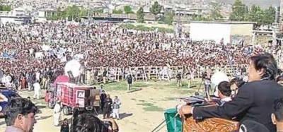 تحریک انصاف آج حافظ آباد میں سیاسی قوت کا مظاہرہ کرے گی