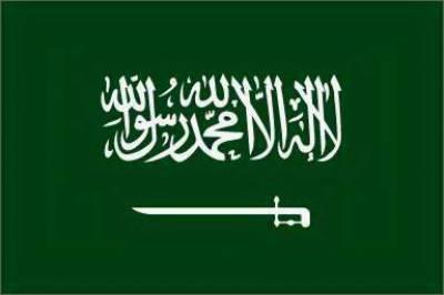 سعودی قومی ترانے کے خالق ابراہیم خفا جی انتقال کر گئے
