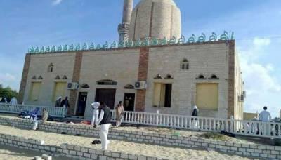 مصر کی مسجد میں دھماکے و فائرنگ، 155 شہید