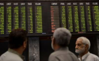پاکستان اسٹاک ایکس چینج میں کاروبار حصص اتار چڑھاو کے بعد مندی کا شکار