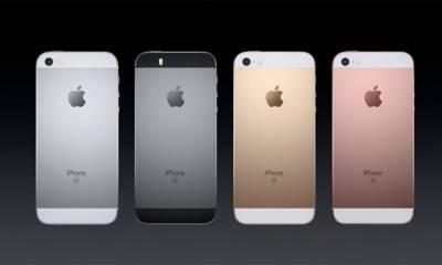 ایپل اپنا سستا آئی فون آئندہ سال متعارف کرواے گا