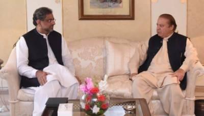 جاتی امرا میں نواز شریف کی صدارت میں مشاورتی اجلاس جاری