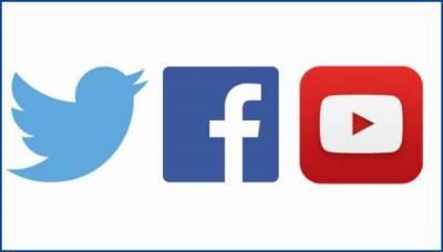 ٹی وی چینلز کے بعد سوشل میڈیا ویب سائٹس بھی بند کردیں