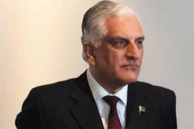 زاہد حامد نے استعفیٰ دینے کی پیشکش کر دی