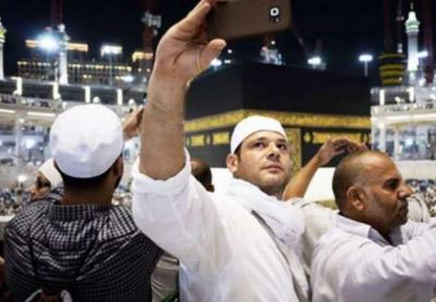 مسجد الحرام اور مسجد نبوی میں تصاویر یا ویڈیوبنانے پرپابندی عائد کردی گئی