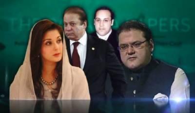 شریف خاندان کی لندن میں جائیداد، برطانوی ایجنسی کی ٹیم پاکستان پہنچ گئی