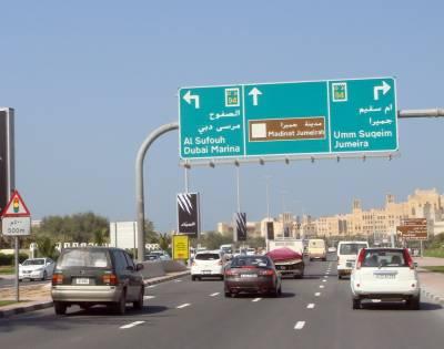 امارات میں حادثے کے بعد رکاوٹ بننے پر 500درہم جرمانہ