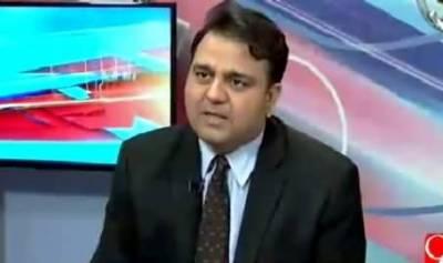 دھرنا وزارت کی اجازت سے ہوا کیا یہ مذاق نہیں : فواد چوہدری