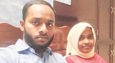 بھارت میں مسلمان ہونیوالی ہادیہ کو پڑھائی کی اجازت مل گئی