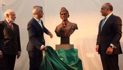 لندن، برٹش میوزیم میں قائداعظم کے مجسمے کی تقریب رونمائی