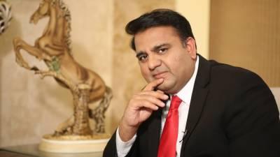 قطری شہزادہ پاکستان آ گیا، نیب فوری بیان ریکارڈ کرے، پی ٹی آئی کا مطالبہ