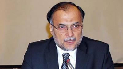 عمران خان حکومت کو نہیں ، پاکستان کو نقصان پہنچا رہے ہیں، احسن اقبال