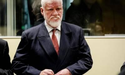 مسلمانو ں کے قتل عام میں ملوث سابق فوجی نے عدالت میں خودکشی کر لی