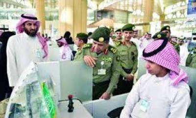 اب سعودی عرب سے پاکستان سفر کرنے والے کتنے ریال لا سکتے ہیں ؟