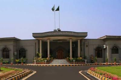 عدالت نے الیکشن ایکٹ کی دفعات 202 اور 204 معطل کر دیں