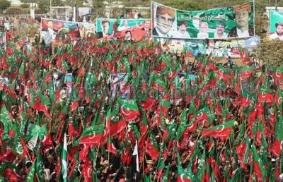 تحریک انصاف کو باغ جناح میں جلسے کی اجازت مل گئی