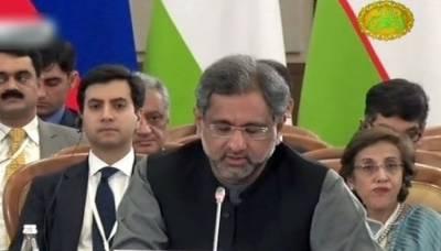 پاکستان کو شنگھائی تعاون تنظیم کا رکن ہونے پر فخر ہے ، وزیر اعظم