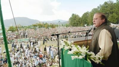 پشتونخوا ملی عوامی پارٹی کا جلسہ، نواز شریف خطاب کریں گے