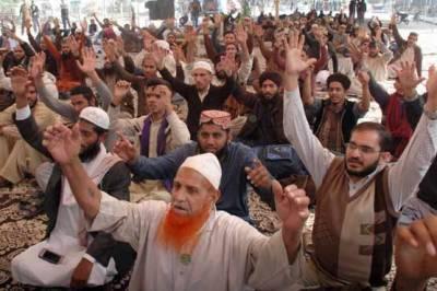 مذہبی جماعت کا مال روڈ پر دھرنا ختم