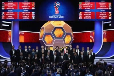 فیفا نے ورلڈ کپ 2018 کے ڈراز کا اعلان کر دیا